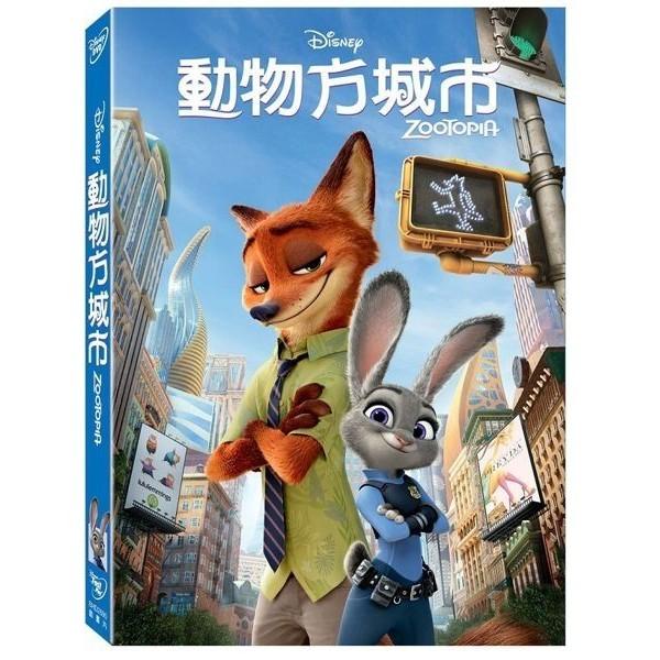 動物方城市DVD 購潮8 4710756316923