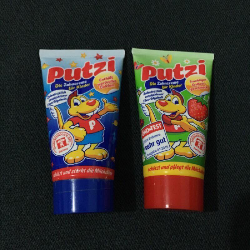 ( )德國Putzi 可吞式兒童牙膏