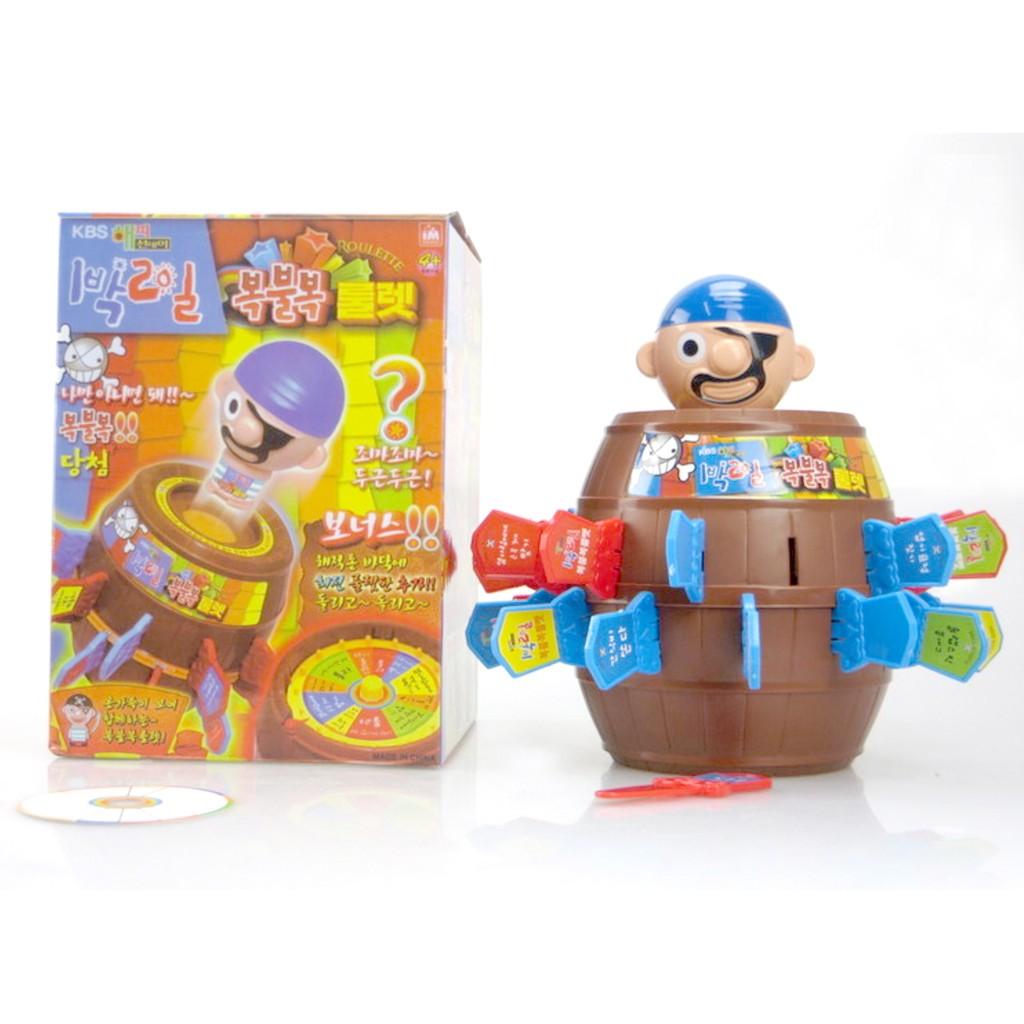 大號海盜桶叔叔插劍木桶桌遊聚會搞怪 聚會玩具
