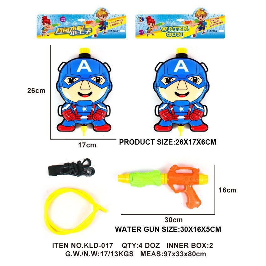 小猴子玩具鋪炎炎夏日來玩水12 吋Q 版美國隊長 背包水槍兒童加壓式水槍氣壓式105 元款