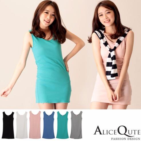 AliceQute 雙圓領素面背心裙內搭長版背心舒適內衣共6 色單一 製 可靠CSA012