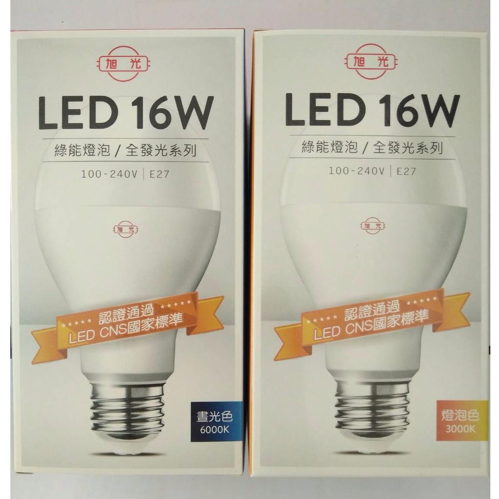 旭光LED 全電壓16W 白光黃光可取代88W 白熾燈泡壽命可長達約12000 小時售東亞