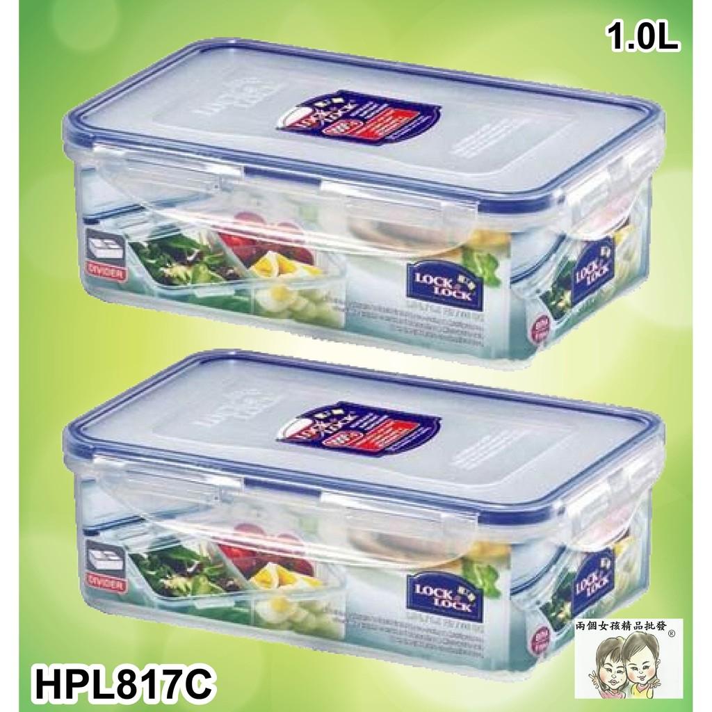 36 小時內出貨LOCK LOCK 樂扣分隔微波保鮮盒HPL817C 防水盒野餐盒
