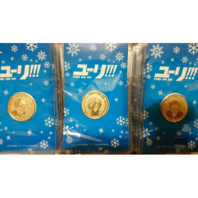 yuri on ice 官方製作 硬幣