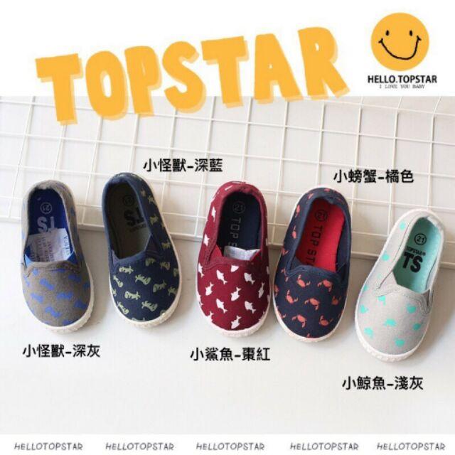 零碼 ~正品~TOPSTAR 韓國 深海動物兒童帆布鞋