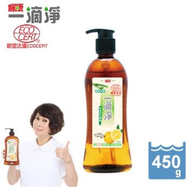 [買一送一]楓康一滴淨蘆薈多酚洗碗精柑橘精油450g 衝