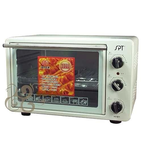 ~ 宅急便~尚朋堂雙溫控電烤箱SO 3211 上下火獨立溫度控制