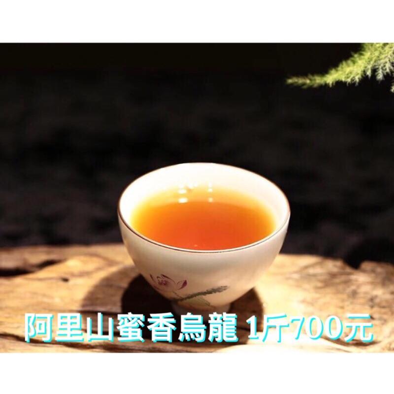 ~阿里山蜜香烏龍茶1 斤700 元~阿里山茶阿里山茶葉高山茶/ 有冷泡茶冷泡茶包春茶冬茶梨