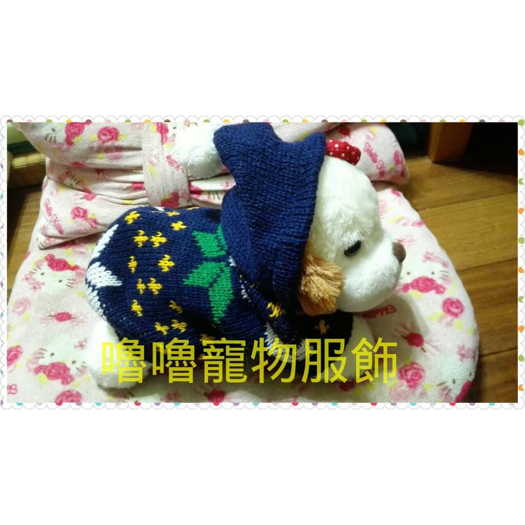 嚕嚕寵物 狗狗衣服毛寶貝春裝連帽針織毛衣好看藍雪花帽大尺寸