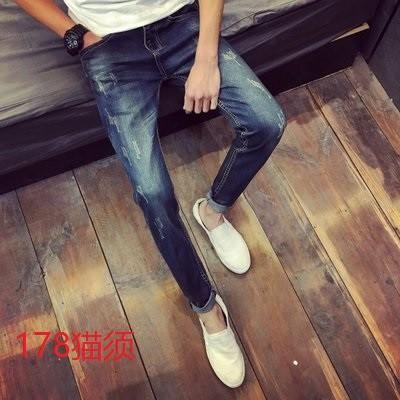NA19 1 價 牛仔褲男修身型小脚褲青年破洞乞丐褲 補丁顯瘦薄款褲子潮