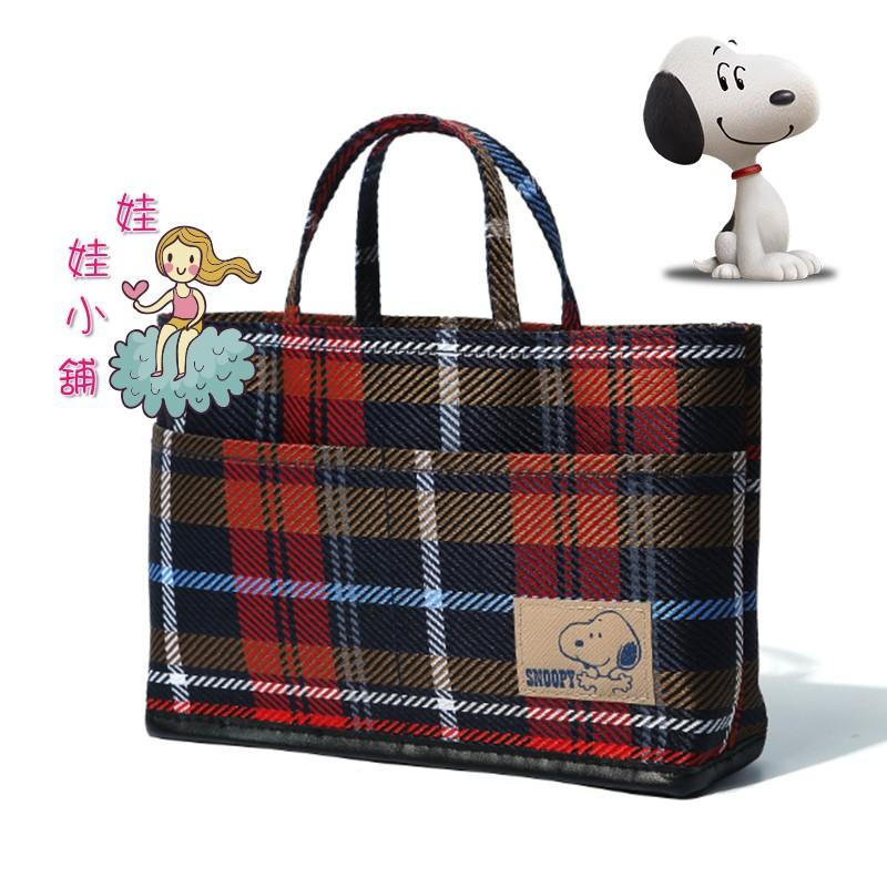 史努比英倫紅黑格紋學院風手提包托特包小提袋包中包