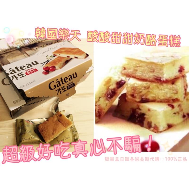 空運ing ✈️ !韓國~LOTTE 法式莓果夾心奶酪蛋糕派~6 入