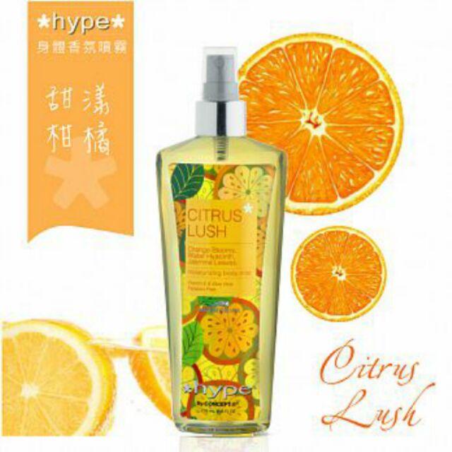 香氛概念CONCEPT II HYPE 系列甜漾柑橘身體香氛噴霧