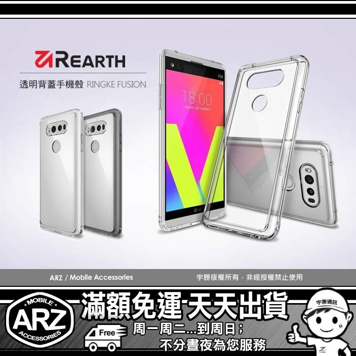Rearth Ringke 透明背蓋手機殼HTC One A9 LG V20 V10 G4