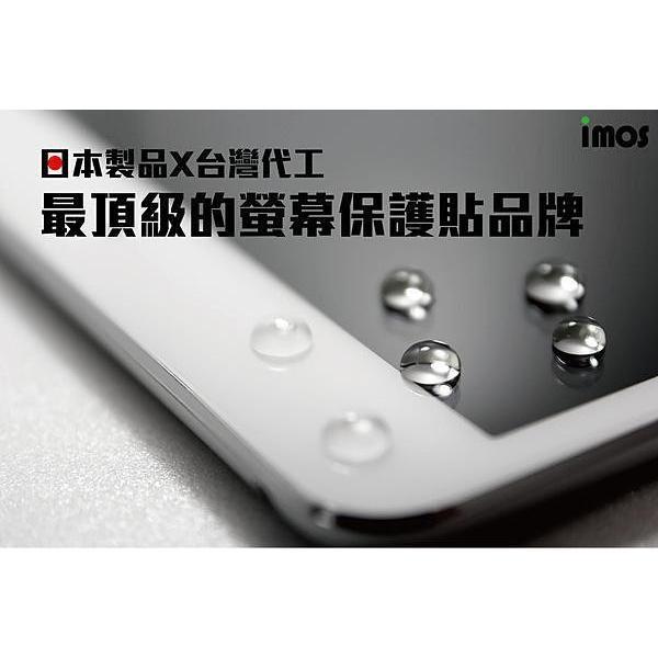 imos 螢幕保護貼APPLE IPHONE 6 4 7 吋6S PLUS 5 5 吋3H