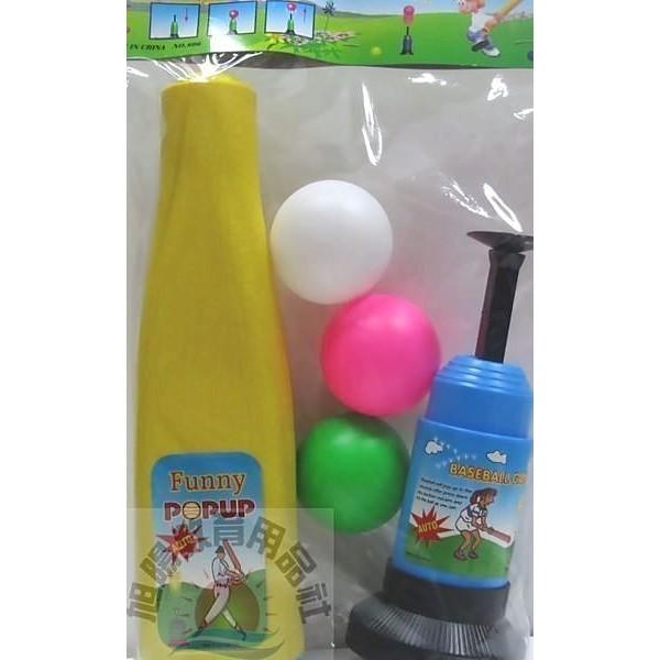 ~旭陽教育用品社~戶外 玩具棒球玩具組棒球打擊機彈力棒球打擊練習器伸縮球棒