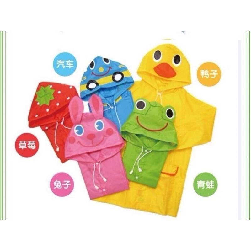 旅行收納職人(兒童動物糖果雨衣卡通動物 兒童雨衣兒童防水雨衣小孩雨衣
