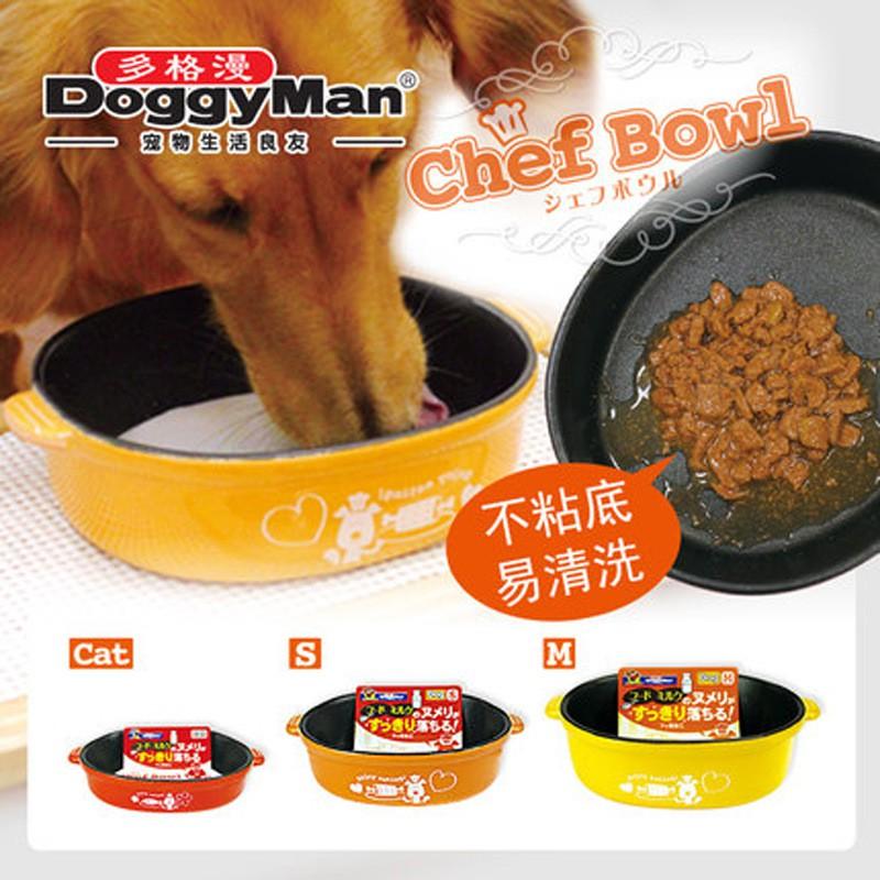 寵物用品 多格漫不粘鍋寵物碗陶瓷碗狗狗貓碗食盆