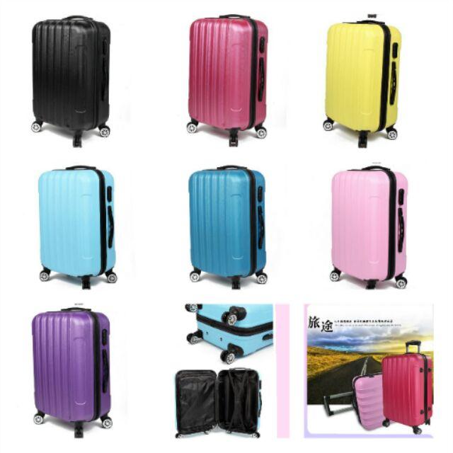 EASY GO 一起去旅行ABS 防刮超輕量20 吋24 吋28 吋行李箱旅行箱
