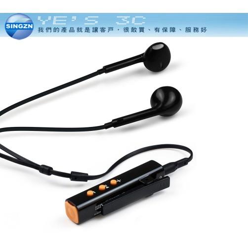 ~YEs 3C ~aibo 領導者S600 領夾式立體聲藍牙耳機麥克風V4 0 b3843