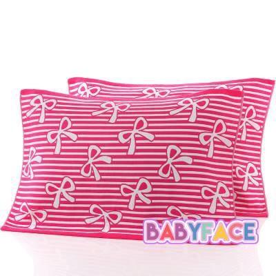 ~三層紗~條紋蝴蝶結純棉枕巾枕頭巾萬用舒適抗菌柔軟自用送禮大人小孩家庭 50 75
