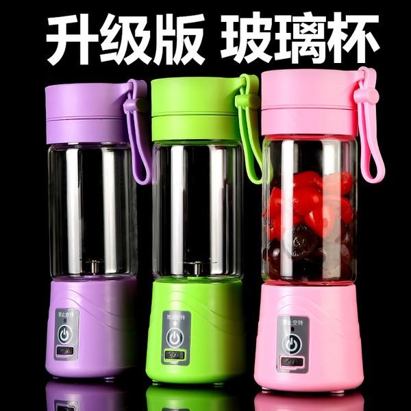 USB 供電多 家用電動榨汁機充電式榨汁杯便攜式果汁杯迷你水果全自動
