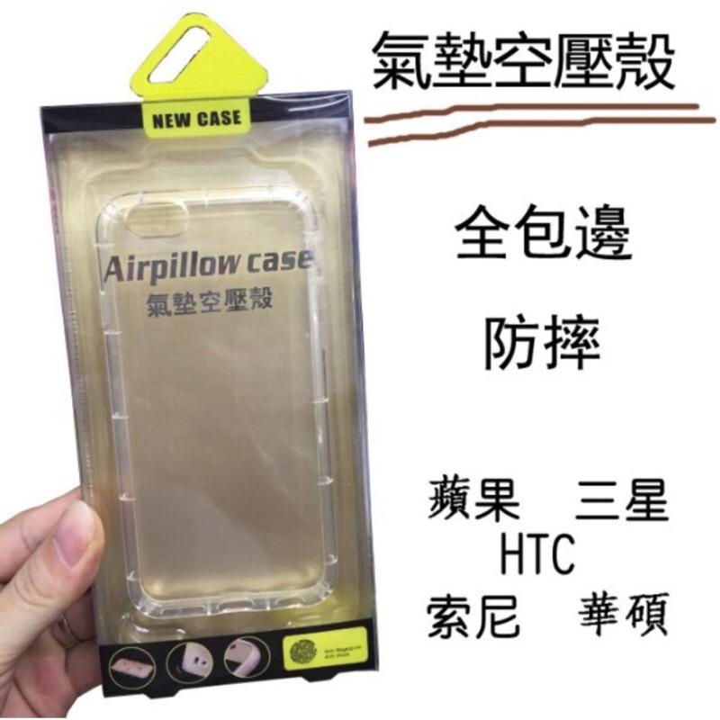 特惠 款HTC X9 A9 10 728 三星NOTE4 NOTE5 J7 Zenfone