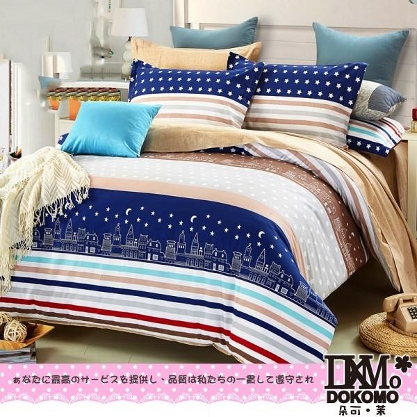 ~超取 ~~夜的星空~100 MIT 精製舒柔棉單人雙人加大薄床包薄被套