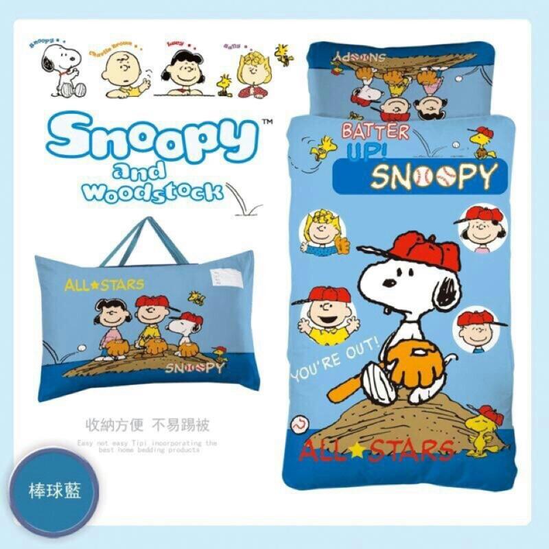 成媽寢具史努比兒童四季睡袋[ 品牌 製] ,下單立即寄出
