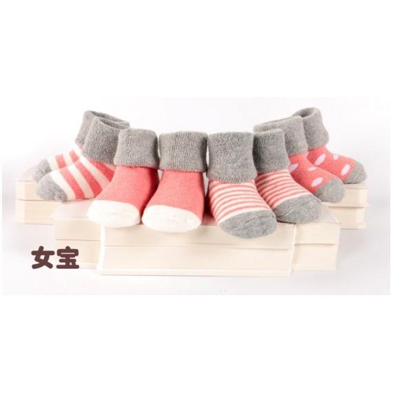 價4 入一組襪子女童襪童襪全棉寶寶襪加厚毛圈翻邊拉毛艾肯居家 館