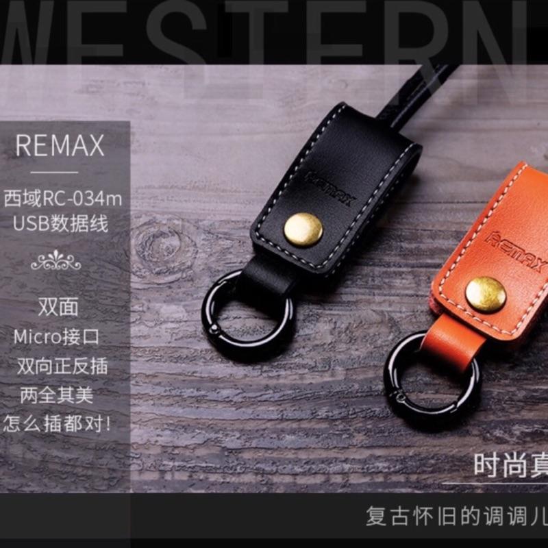 Remax Micro USB 安卓皮革 金屬扣環 便攜掛繩棕色3 0A 手機平版二合一雙