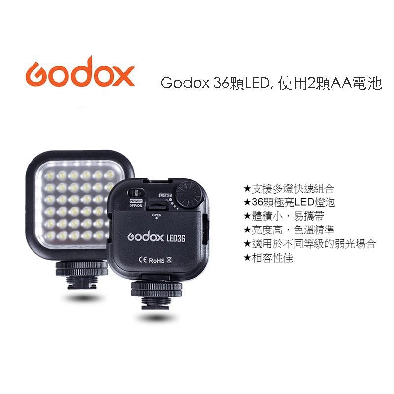 ~eYe 攝影~GODOX LED 36 神牛持續燈攝影燈 兩顆三號電池GoPro 手機單