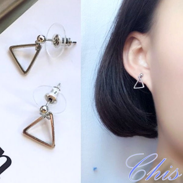 Chis Store ~鏤空三角垂墜耳環~韓國簡約風精巧金屬空心可愛小三角形耳針無耳洞耳夾