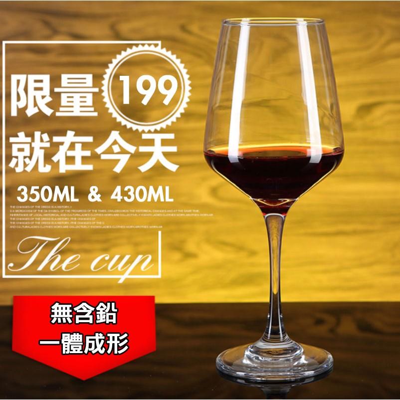 紅酒杯波爾多❤️高腳杯勃根地無鉛紅酒杯水晶葡萄酒杯香檳杯水晶紅酒杯玻璃杯高球杯德國蔡司可參