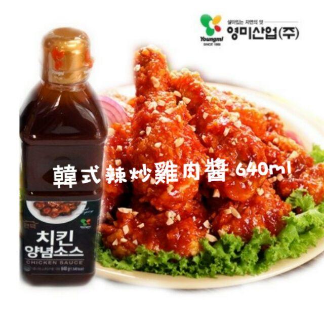 韓國youngmi ~韓式辣炒雞肉醬~640ml