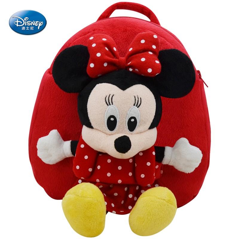 迪士尼正品米妮後背包幼兒園書包兒童可愛雙肩背包生日 聖誕 開學