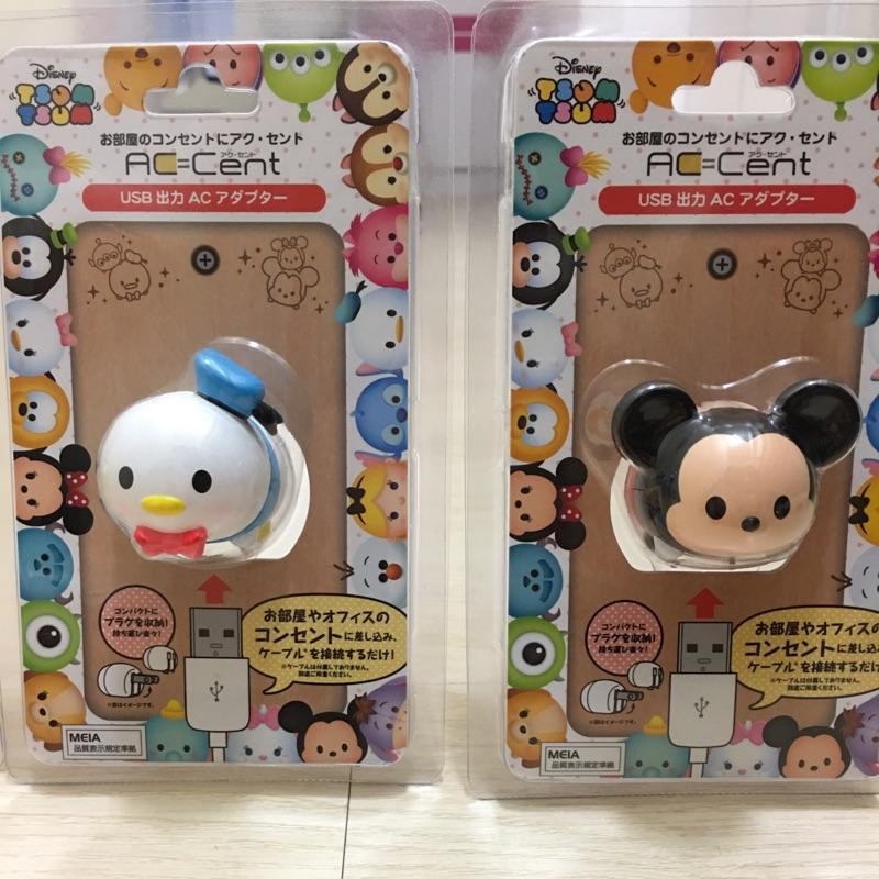 ~ 迪士尼三麗鷗 USB 充電插座頭款式:米奇唐老鴨蛋黃哥布丁狗美樂蒂kitty