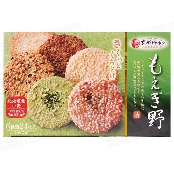 爆買  Tivon 夢野味之野餅乾6 種24 枚 北海道小麥 限定夢野餅