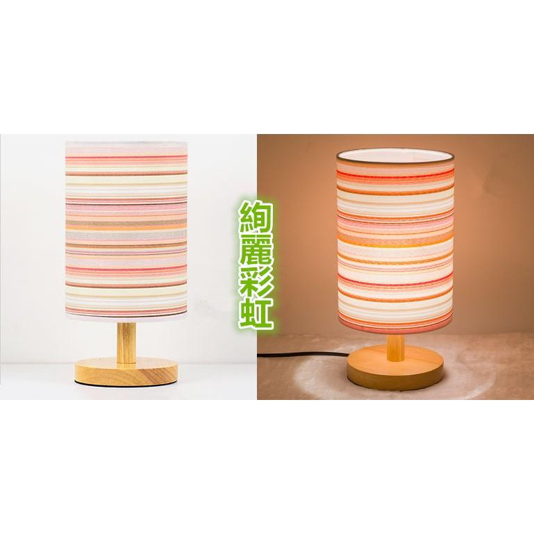 歐式矮腳款實木檯燈~送燈泡~布藝床頭燈  簡約調光小臺燈溫馨 調光款可調節亮度