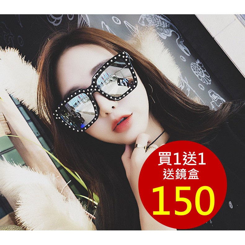 ~B S SHOP ~送升級版眼鏡盒~韓國街拍率性反光水銀復古墨鏡太陽眼鏡E025