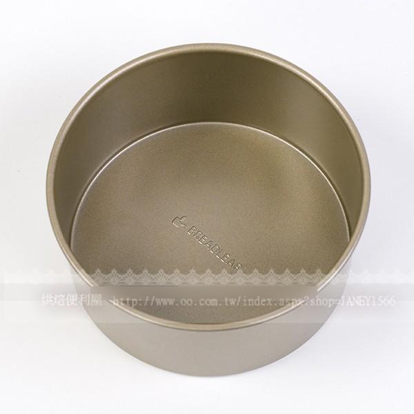 烘焙便利屋AR059 6 吋加高香檳金直角不沾固定圓模