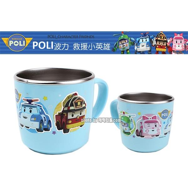 ~POLI 波力~304 不鏽鋼防滑膠條杯子水杯PO0302 4