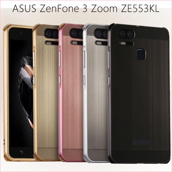 ASUS ZenFone 3 Zoom ZE553KL 5 5 吋拉絲鏡面背板手機殼鏡面殼