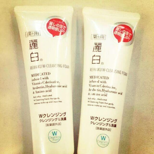 麗白透明感亮膚保濕洗卸2 用洗面乳