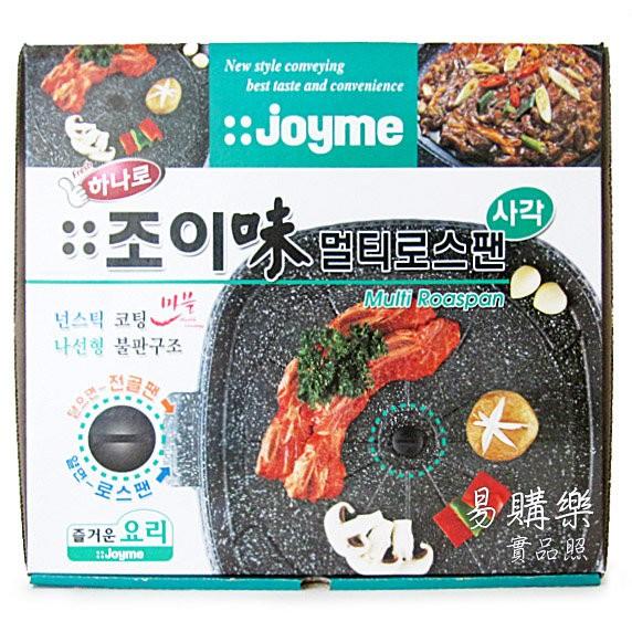 韓國Joyme 新 兩用烤盤不沾鍋烤盤韓國烤盤方形
