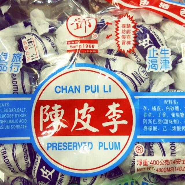 香港鄧海記陳皮李1 包150 元