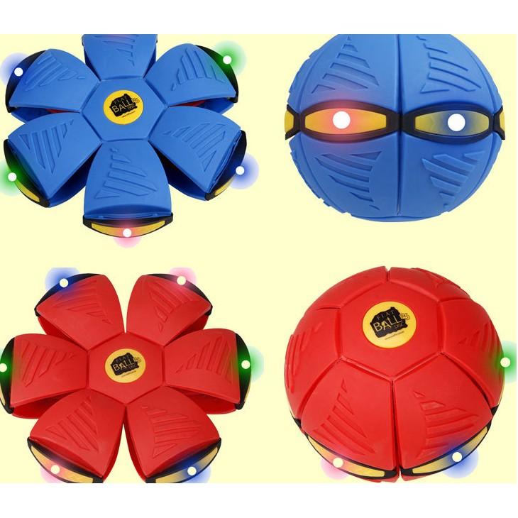 神奇飛碟球戶外飛盤球可挑色變形球飛碟球奇幻球魔幻球神奇飛盤適親子戶外 露營