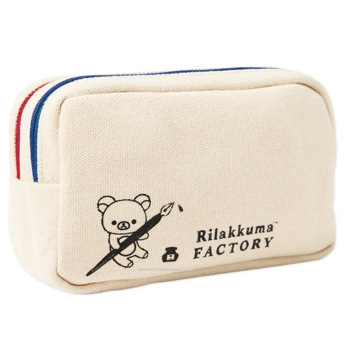 京品小舖日文雜誌steady 附錄rilakkuma 拉拉熊雙軌雙層收納包盒裝NO A05