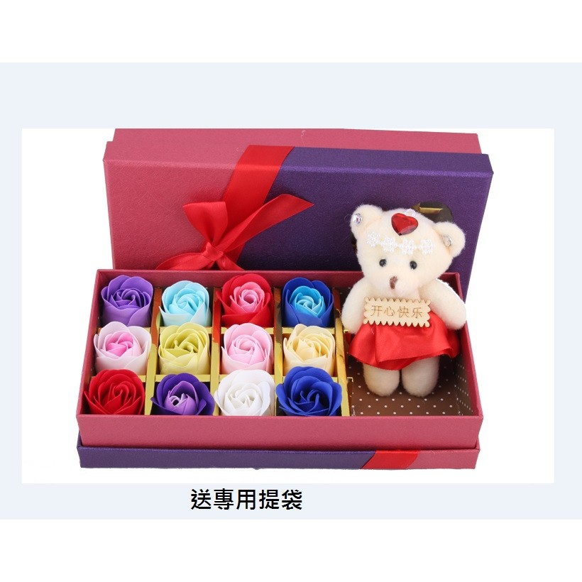 爆款 12 朵玫瑰精油香皂花小熊礼盒 生日 情人節送女友母親節 活動贈品