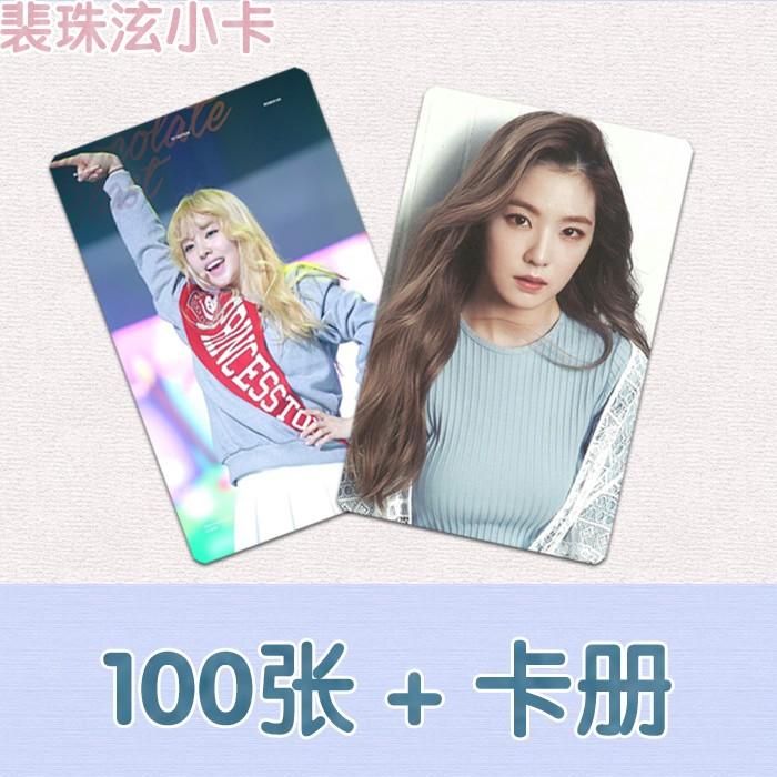 ~ ~Red Velvet 團體小卡100 張不同款100 張卡冊專輯小卡自製卡韓站寫真W
